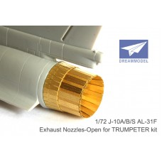 Dreammodel 1/72 0524 PLA Air Force Chinese J-10 A B S Exhaust Nozzel Nozzle