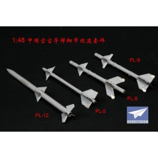 Dreammodel 1/48 2005 PLA Air Force Air-to-Air  Missile AAM Detail Update PE