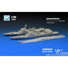 Dreammodel 1/700 70007x Type 052C 052D Destroyer Luyang II III 2 ships