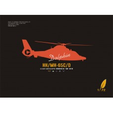 Dreammodel 1/72 72005 USCG HH-65C MH-65C MH-65D Dolphin helicopter