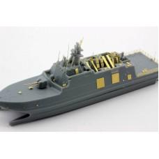 OrangeHobby 1/700 148 Taiwan Tuo Chiang-class corvette Resin Kit