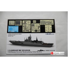 OrangeHobby 1/350 041 Russian Corvette Soobrazitelnyy Hull No.531 Resin Kit