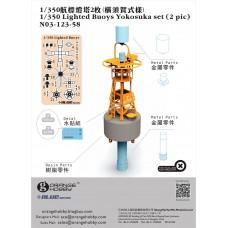 OrangeHobby 1/350 123 Lighted Buoys Yokosuka set 2 pic free shipping