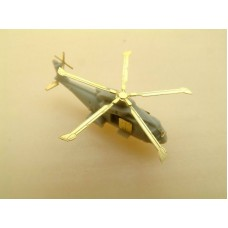 OrangeHobby 1/700 027 EH-101 Helicopter Merlin Resin PE