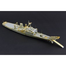 OrangeHobby 1/700 081 ROCS Newport class LST-232 233 tank landing ship Resin kit