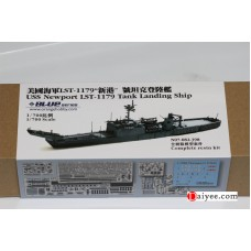 OrangeHobby 1/700 082 USS Newport class LST-1179 tank landing ship Resin kit
