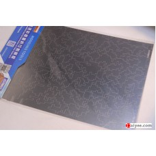 USTAR U-STAR TOOLS 80202 Metal Masking Sheet Cutting Template Digital Camouflage
