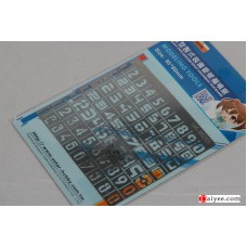 USTAR U-STAR TOOLS 80205 Paint Mask Masking Template Numbers II