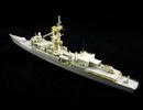OrangeHobby 1/350 20 ROC NAVY Chi Yang FFG-932 frigate Resin