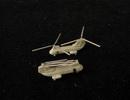 OrangeHobby 1/700 88 CH-46 Sea Knight helicopter 4 kits Resin