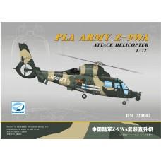 Dreammodel 1/72 72002 Harbin Z-9 Haitun Dauphin Z-9WA Helicopter