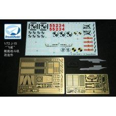 Dreammodel 1/72 0549 Su-33 to J-15 Conversion detail set PE resin decal