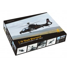 Dreammodel 1/72 72011 Harbin Z-19 WZ-19 Black Whirlwind attack helicopter