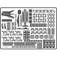 Ship Vessels Detail Update photo etched PE 1/700 051 for Nelson-class battleship