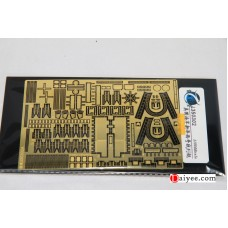 Ship Vessels Detail Update photo etched PE 1/350 302 Battleship New Jersey BB-62 for TAMIYA kit