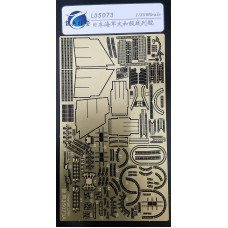 Ship Vessels Detail Update photo etched PE 1/350 073 for IJN Yamato battleship Tamiya 78025 78030