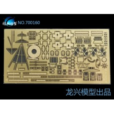 Ship Vessels Detail Update photo etched PE 1/700 160 Royal Navy O class destroyer for Tamiya 31904