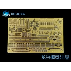 Ship Vessels Detail Update photo etched PE 1/700 396 Japanese IJN aircraft carrier Unryu for Fujimi 43109