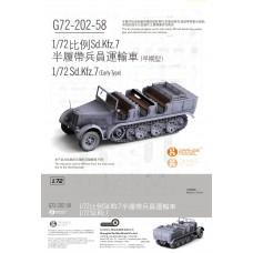 OrangeHobby 1/72 202 German Sd.Kfz. 7 half-tracks military vehicle Orange Hobby