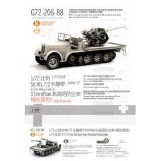 OrangeHobby 1/72 206 German Sd.Kfz.7/2 37 mm FlaK 36 anti-aircraft gun half-tracks Orange Hobby