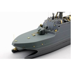 OrangeHobby 1/350 146 Taiwan Tuo Chiang-class corvette Resin kit
