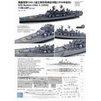 OrangeHobby 1/700 155 USS Boston CA-69/CAG-1 Baltimore-class heavy cruiser Resin Kit Orange Hobby