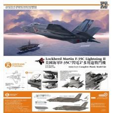 OrangeHobby 1/72 001 Lockheed Martin F-35 F-35C Lightning II Orange Hobby