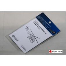 OrangeHobby 1/700 014  KAI Surion Korea Transport Utility Helicopter Resin PE Orange Hobby