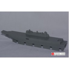 OrangeHobby 1/700 018 Spanish Ship LHD Juan Carlos I L61 resin kit