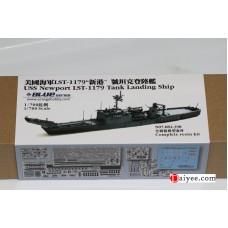 OrangeHobby 1/700 082 USS Newport class LST-1179 tank landing ship Resin kit Orange Hobby