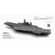 OrangeHobby 1/700 140 USS Midway CV-41 aircraft carrier Gulf war Resin