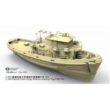 OrangeHobby 1/350 086 US Navy YTB‑782 Natick-class large district harbor tug Resin kit Orange Hobby