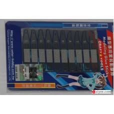 USTAR U-STAR TOOLS 80018 PE Photo etched Tool Glue Stick