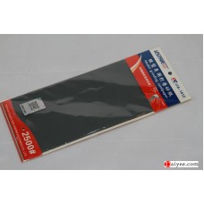 USTAR U-STAR TOOLS 91612 Stick Sanding Polish Sheet Paper 2500#